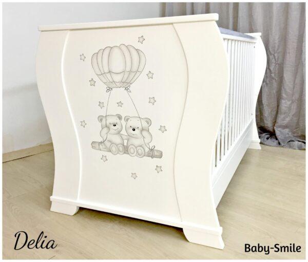 Bρεφικό κρεβάτι Baby Smile Delia