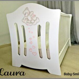 Bρεφικό κρεβάτι Baby Smile Laura