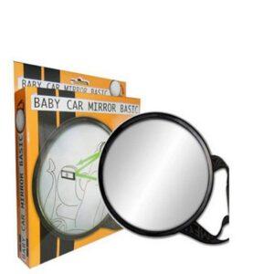 Καθρέφτης Miyali Baby Car Mirror Basic