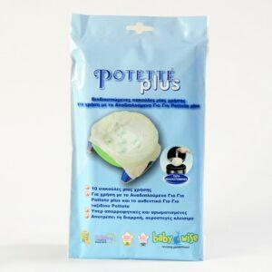 Σακούλες Ανταλακτικές Potette Plus 10τμχ